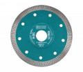 125x22,2mm diamantový kotouè turbo Thin Cut EXTOL
