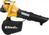 RIWALL RPBV 31 vysavaè / foukaè listí benzínový