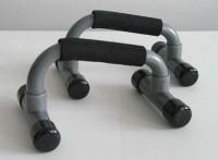 Podpěry na kliky PUSH UP, 90x33x25, šedočerná