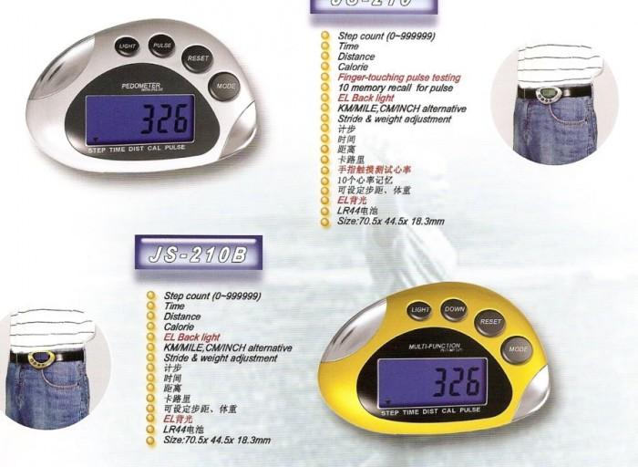 Krokoměr JUNSO s měřením pulsu a calorií 210