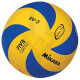 Míč volejbal MIKASA SCHOOL SV-3