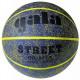 Míč basket GALA STREET 7071R vel. 7