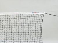 Síť tenisová rekreační 2mm RICHMORAL černá