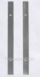 Hoblovací nože PROMA HP-200 sada 2ks