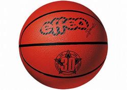 Míč basket EFFEA ATAR 30 oranžový vel. 5