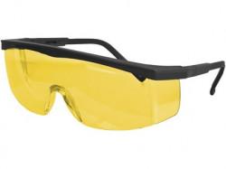 Ochranné brýle KID, žlutý zorník