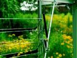 Autom. otvíraè pro stìnové okno skleníku VENUS / URANUS